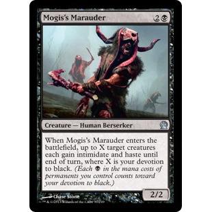 Mogiss Marauder
