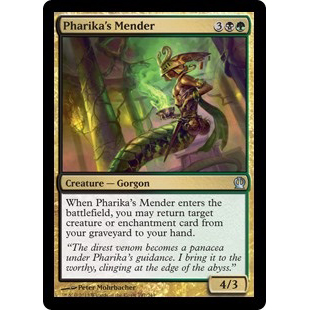 Pharikas Mender