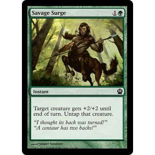 Savage Surge