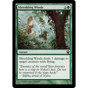 Shredding Winds